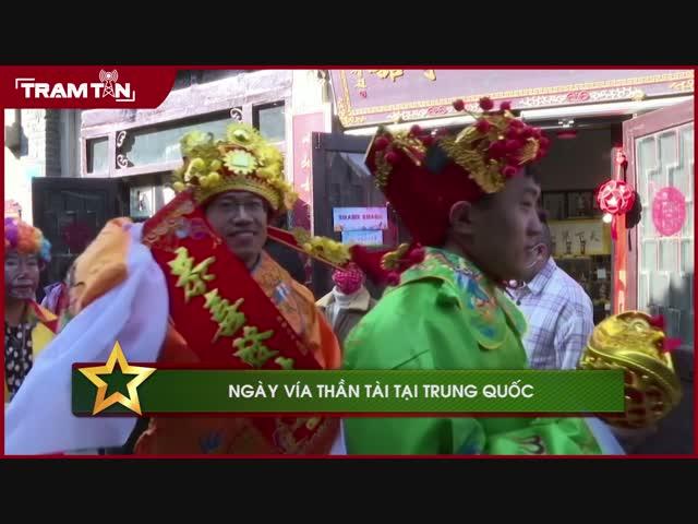 Ngày vía Thần Tài tại Trung Quốc