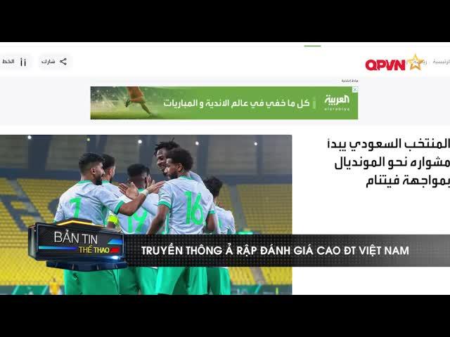 Truyền thông Ả Rập Xê Út: ĐT Việt Nam sẽ mạnh lên vì được thi đấu trùng ngày Quốc Khánh